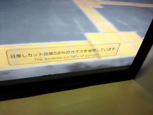 電車 ガラス①