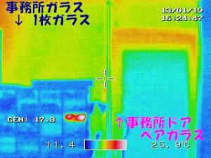 コピー ~ 事務所 ドア サーモカメラ