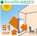 cut_cool